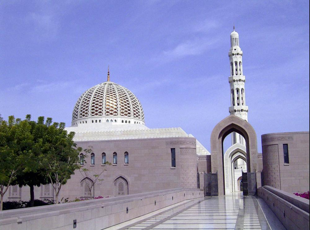 Muscat capital city of Oman